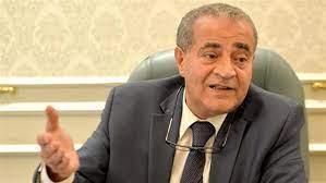 Photo of وزير التموين : سداد 238 مليون جنيه من فارق نقاط الخبز لمنافذ صرف السلع التموينية قبل موعدها ب 10 أيام.