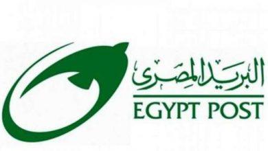 Photo of البريد المصري يشارك في اجتماعات المجلس الإداري ومؤتمر المفوضين للاتحاد البريدي الافريقي الشامل