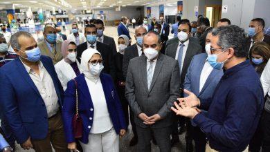 Photo of وزراء الصحة والطيران والسياحة يتفقدون الحجر الصحي بمطار الغردقة الدولي