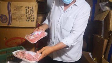 Photo of ضبط 1.400طن من الأسماك المملحة واللحوم والكبدة  الغير صالحه للاستهلاك الآدمي ويأمر بإعدام المضبوطات وإحاله الوقائع للنيابة العامة