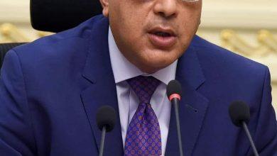 Photo of رئيس الوزراء يفتتح أول منتدى لرؤساء هيئات الاستثمار الأفريقية من 11 إلى 14 يونيو لوضع خريطة تحفيز الاستثمار داخل أفريقيا