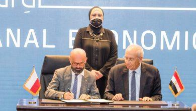 Photo of وزيرة التجارة والصناعة تشهد توقيع اتفاقية بين اقتصادية قناة السويس ومنطقة كاتوفيتسا البولندية لإنشاء منطقة صناعية بولندية في مصر