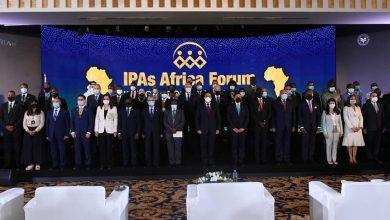 """Photo of """"رئيس الوزراء""""خلال كلمته في المنتدى الأفريقي لرؤساء هيئات ترويج الاستثمار الأفريقية"""