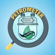Photo of تعلن شركة بتروتريد عن بدء تدشين تطبيق بتروميتر (Petrometer) والذى يتضمن كافة خدمات الشركة المقدمة لعملاء الغاز الطبيعى