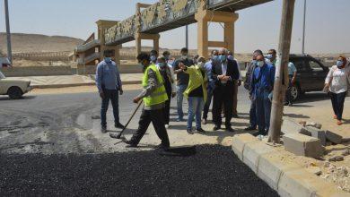 Photo of محافظ الجيزة يتابع ميدانياً أعمال رصف وتطوير طريق التجنيد بتكلفة ٢٥ مليون جنيه
