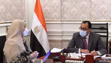 Photo of رئيس الوزراء يتابع مع وزيرة التضامن الاجتماعي عددا من ملفات عمل الوزارة