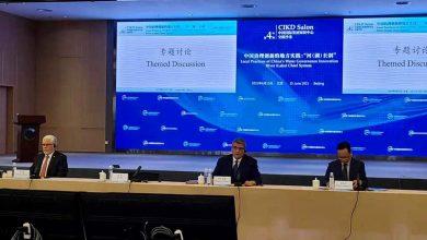 Photo of السفير المصري في بكين يشارك في منتدى حول دور الممارسات الوطنية في تطوير إدارة المياه