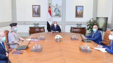 Photo of الرئيس يطلع علي المخطط التنفيذي لإنشاء أول مصنع من نوعه لدباغة الجلود في الشرق الأوسط وأفريقي