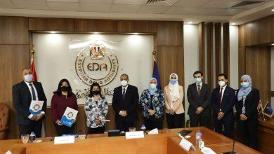 Photo of هيئة الدواء المصرية تستقبل ممثلة منظمة الصحة العالمية بمصر