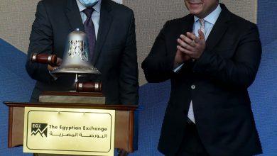 Photo of رئيس الوزراء و٥ وزراء يفتتحون جلسة تداول البورصة المصرية اليوم