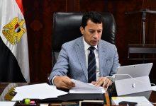 """Photo of """"الدكتورأشرف صبحي"""" يفتتح الاجتماع الأول لوزراء الشباب والرياضة في إقليم الكوميسا"""