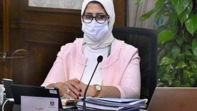 Photo of وزيرة الصحة تستعرض آخر المستجدات الخاصة بفيروس كورونا