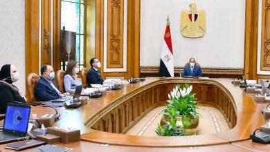 Photo of الرئيس يتابع مع المجموعة الوزارية الاقتصادية تفاصيل نجاح عملية المراجعة الثانية لبرنامج الإصلاح الاقتصادي مع صندوق النقد الدولي