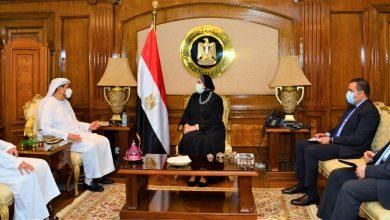Photo of وزيرة التجارة والصناعة تبحث مع سفير الإمارات لدى مصر سبل تعزيز التعاون الاقتصادي والتجاري بين البلدين