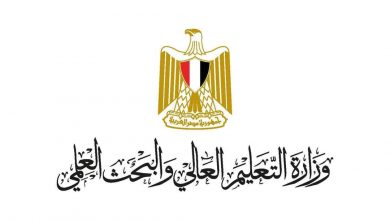 Photo of وزير التعليم العالي يتلقى تقريرًا حول أنشطة معهد بحوث البترول المصري