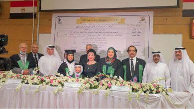 Photo of نجلاء سعد الفياض الخالدي تحصل على درجة الدكتوراه في إدارة الأعمال من جامعة القاهرة