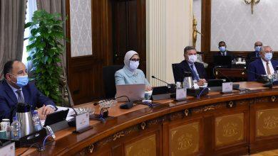Photo of وزيرة الصحة: اليوم بدء صرف التعويضات للمستحقين ضمن صندوق التعويض عن مخاطر المهن الطبية