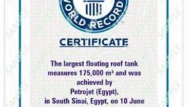 Photo of قطاع البترول المصرى ينجح فى تحقيق إنجاز جديد ويدخل موسوعة جينيس للأرقام القياسية
