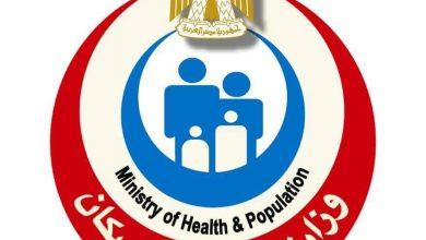 Photo of وزيرة الصحة: إرسال 31 طن مساعدات طبية إلى دولة تونس لدعمها خلال التصدي لجائحة كورونا