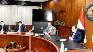 Photo of المهندس طارق الملا وزير البترول والثروة المعدنية يستقبل وفد شركة أباتشى العالمية