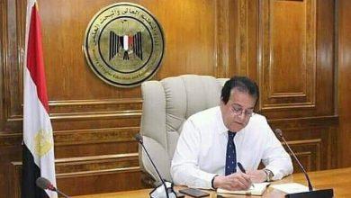Photo of وزير التعليم العالي يستعرض تقريرًا حول متابعة الاعتماد الدولي لمعامل الجامعات المصرية