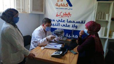Photo of وزارة التضامن الاجتماعي تستعرض جهودها لمواجهة تحدي الزيادة السكانية