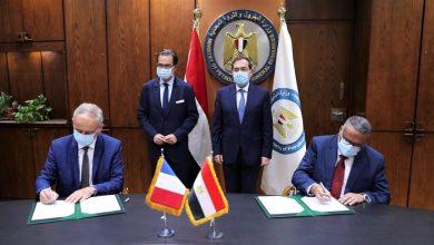 Photo of توقيع عقد الأعمال الهندسية لرخص تصنيع مشروع مجمع البحر الأحمر مع شركة أكسنس الفرنسية