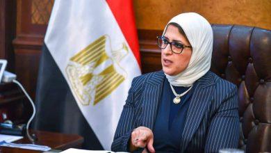 Photo of وزيرة الصحة: الدفع بـ 2190 سيارة إسعاف وتوزيعها بجميع محافظات الجمهورية