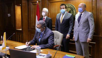 Photo of وزير التعليم العالي يستعرض تقريرًا عن جامعة الجلالة