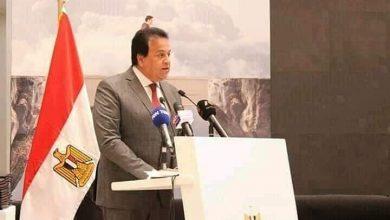 Photo of وزير التعليم العالي يتلقى تقريرًا حول اجتماع لجنة نظم الجودة بالمنظمة الإفريقية للمترولوجيا