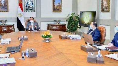 """Photo of الرئيس يتابع الأداء المالي الذي تحقق عن العام المالي """"2020/2021"""""""