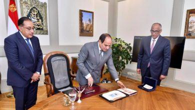 Photo of السيد الرئيس يتابع جهود البنك المركزي في إطار النشاط الاقتصادي والتنموي
