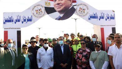 Photo of رئيس الوزراء يشهد انطلاق ماراثون للدراجات للشباب بالعلمين الجديدة