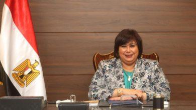 Photo of وزيرة الثقافة تعلن المرحلة الثانية من خطة المشاركة في المبادرة الرئاسية حياة كريمة