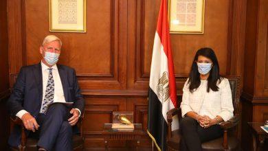 Photo of وزيرة التعاون الدولي تبحث مع السفير الهولندي بالقاهرة العلاقات الاقتصادية المشتركة