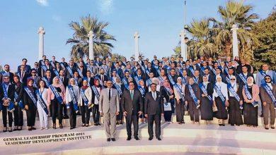 Photo of التعليم العالي : تخرج فوج شباب معاوني أعضاء هيئة التدريس بالجامعات المصرية من معهد إعداد القادة