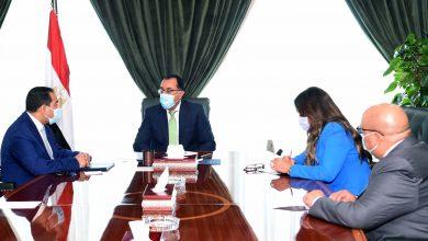 Photo of رئيس الوزراء يتابع جهود تدريب الموظفين المرشحين للانتقال إلى العاصمة الإدارية الجديدة