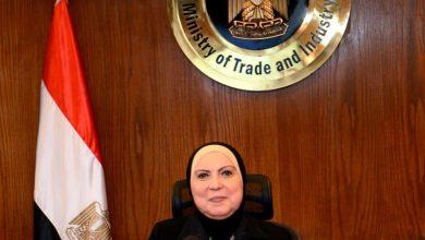 Photo of أحدث تقرير أعده المكتب التجارى المصري بباريس