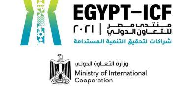 Photo of تحت رعاية السيد الرئيس عبد الفتاح السيسي: مُنتدى مصر للتعاون الدولي والتمويل الإنمائي