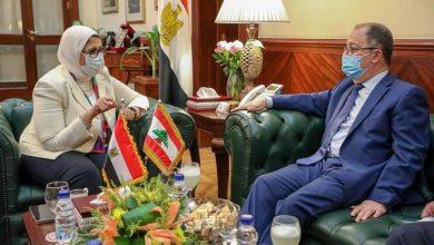 Photo of وزيرة الصحة تستقبل السفير اللبناني لدى مصر لبحث سبل دعم الدولة الشقيقة في القطاع الصحي