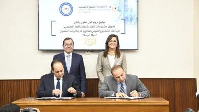 Photo of توقيع بروتوكول تعاون بین وزارتي التخطيط والبترول