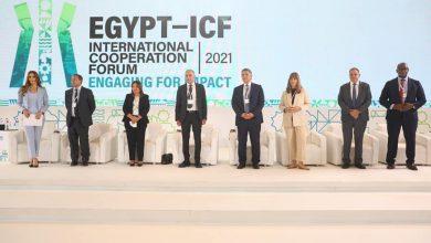 Photo of مشاركة واسعة من كبرى شركات القطاع الخاص في منتدى مصر للتعاون الدولي والتمويل الإنمائي