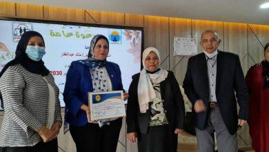 Photo of لجنة تكافؤ الفرص بالتعليم العالي تنظم ندوة حول مكافحة الفساد في ضوء رؤية مصر 2030