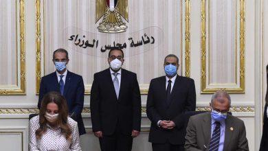 Photo of رئيس الوزراء يشهد توقيع بروتوكول تعاون لدعم مشروعات الميكنة والتحول الرقمي في هيئة الدواء المصرية
