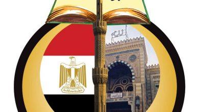 Photo of وزير الاوقاف: مصر جادة في تعزيز حقوق الإنسان بالأفعال لا بالكلام