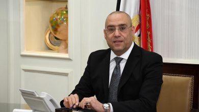 Photo of وزير الإسكان يصدر حركة تغييرات وتنقلات بأجهزة المدن الجديدة