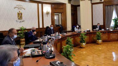Photo of رئيس الوزراء يتابع تطوير مناهج رياض الأطفال والمرحلة الابتدائية حتى الصف الرابع الابتدائي
