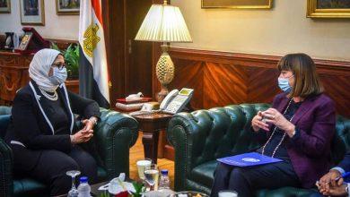 Photo of وزيرة تستقبل المنسق المقيم للأمم المتحدة بمصر لبحث سبل التعاون في القطاع الصحي
