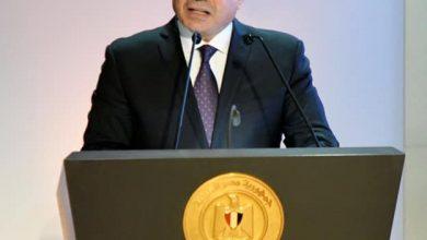 Photo of كلمة السيد الرئيس عبد الفتاح السيسي خلال احتفال إطلاق الاستراتيجية الوطنية لحقوق الإنسان