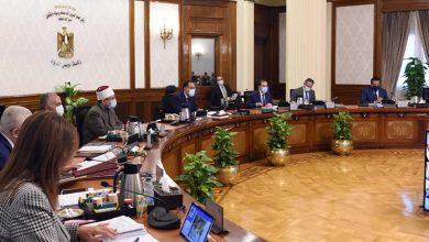 Photo of تشكيل مجموعة عمل للإشراف على تنفيذ الاستراتيجية الوطنية لحقوق الإنسان